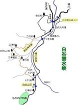 白谷雲水峡ルート図
