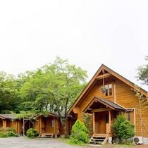 *【コテージ外観】可愛らしい木造コテージが並びます。