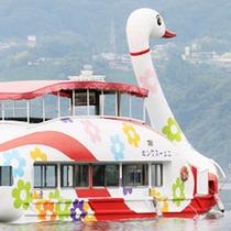 *日本初の白鳥型遊覧船スワン丸で相模湖周遊をお楽しみ下さい♪