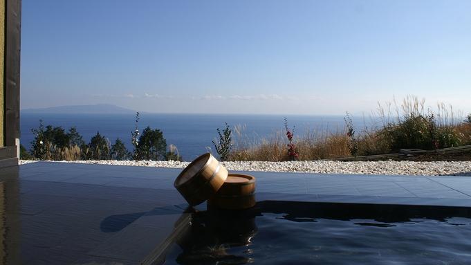 【楽天スーパーSALE】41%OFF〜雄大な相模湾を眺めながら温泉を楽しむ♪今だけ特別価格!