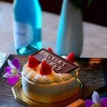 お祝いのケーキも別売りでございます。お祝いのご旅行に是非。