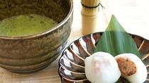 レアチーズと小豆のふんわり大福(スマホ専用画像)
