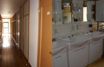 館内廊下&洗面