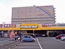≪イエローハット前原店≫ホテル入り口の目印です。