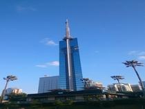 【福岡タワー】ホテルより車で約40分