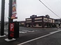 ≪焼肉 清香園≫ホテルより徒歩約7分