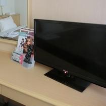 【客室設備】テレビ