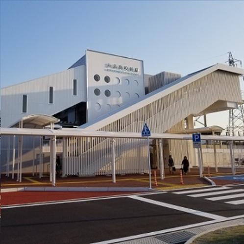 【糸島高校前駅】ホテル目の前 ※北側出口をご利用ください