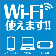 【日帰りテレワーク応援】■Wi-Fi完備、7時から20時まで最大13時間利用可能!ホテルでお仕事♪