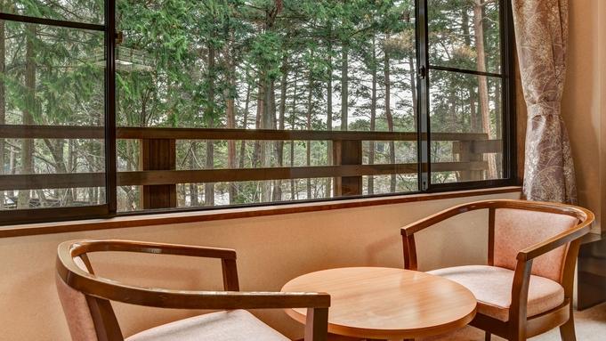 【素泊まり】24時間入れる天然温泉と豊かな森♪旅の予定に合わせて気軽に滞在