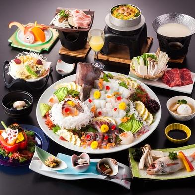 【美肌県しまねの地酒・県産米プレゼント】島根の美味しいものまるごと会席