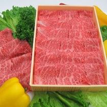 <尾崎牛>宮崎が誇るブランド黒毛和牛です。柔らかながらもしっかりとした食感が魅力♪