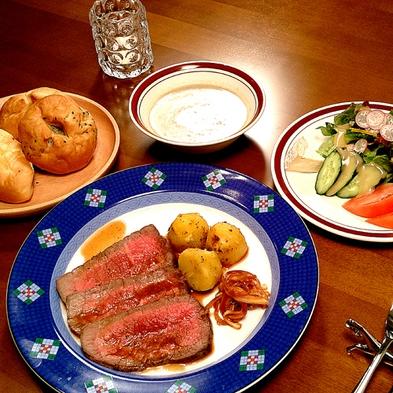 【地産地消 ローストビーフの夕食&身体に優しい朝食】さき楽☆28日前までの予約でもっとHappy!