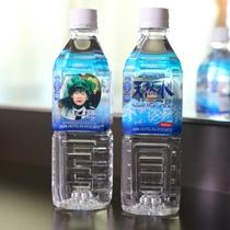 オリジナル商品 富士川源流天然水