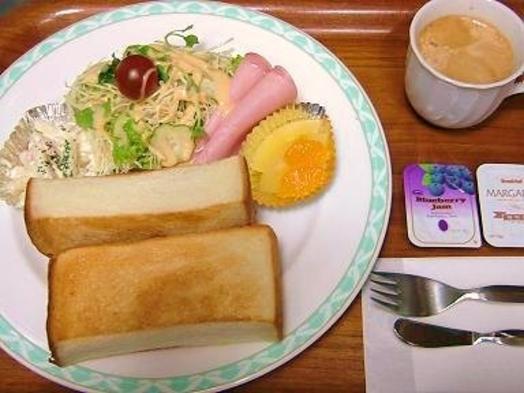 忙しい朝に!☆朝食付き☆シングルおまかせルームプラン