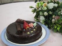 シェフ特製ケーキ※要予約
