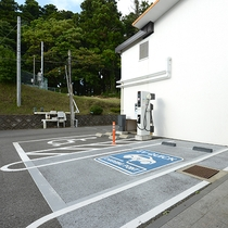 *駐車場/電気自動車(EV)用もチャージ可能