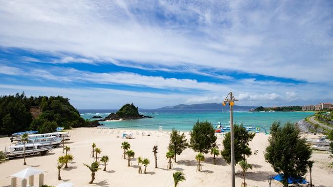 ■□学生旅行応援□■思い出作りは沖縄で♪2連泊以上でマリンスポーツ割引券付き(朝食付)