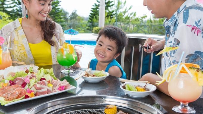 【さき楽45日前】2連泊以上でエンジョイプラス特典付☆和洋中ビュッフェ&BBQから選べる夕食付き♪