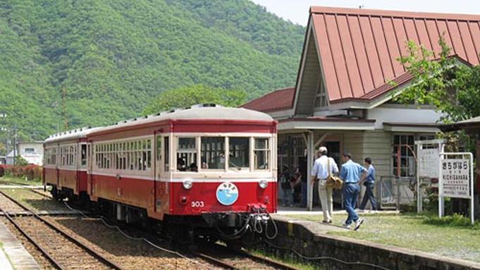 《鉄道好き必見!》懐かしの片上鉄道を見に行こう♪当館より車で5〜10分!【1泊朝食付き】