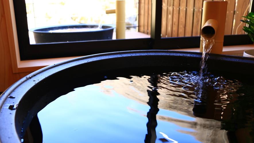 五右衛門風呂でうつろう季節を感じられます