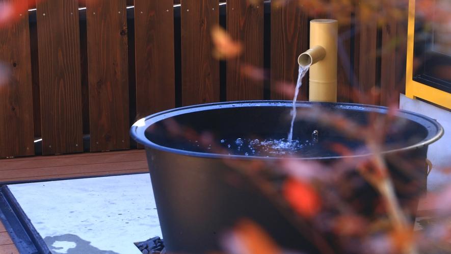 五右衛門風呂は露天風呂も楽しめます