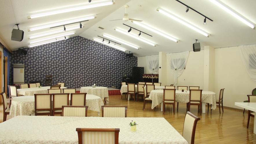 各種宴会・会議・合宿で使用して頂けますイベントホール