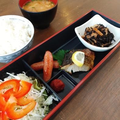 ◆スタンダードプラン◆【朝食付き】
