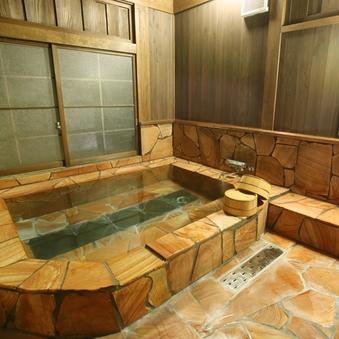 離れ【さくら】天草切石風呂(リモナイト鉱泉風呂)