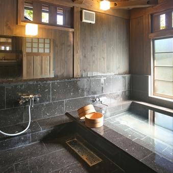 離れ【もみじ】鍋田石風呂(リモナイト鉱泉風呂)