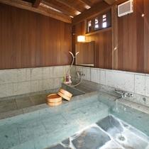 客室【うめ】十和田石風呂
