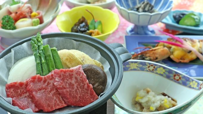 【巡るたび、出会う旅。東北 温泉】【スタンダード】美肌の湯が自慢!みなせ牛と季節の手料理を堪能♪