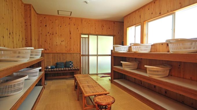 【朝食付】ゆっくり観光した後は温泉で疲れを癒しましょう★まごころ込めた和朝食を召し上がれ♪