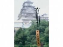 明珍火箸の風鈴・伝統工芸品