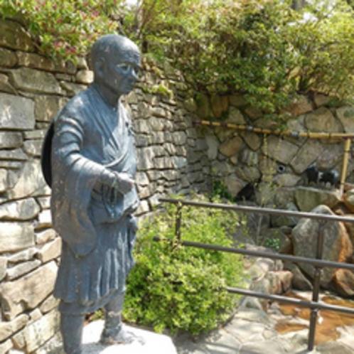 行基像(724年有馬温泉発見)