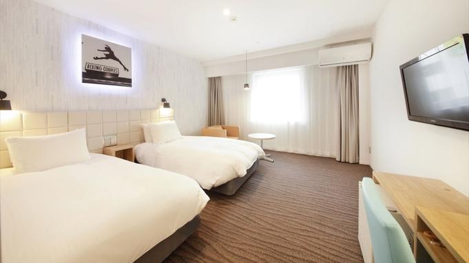 【楽天トラベルセール】夏休みのご旅行に♪2名1室で人気のSOHOルームにSTAY