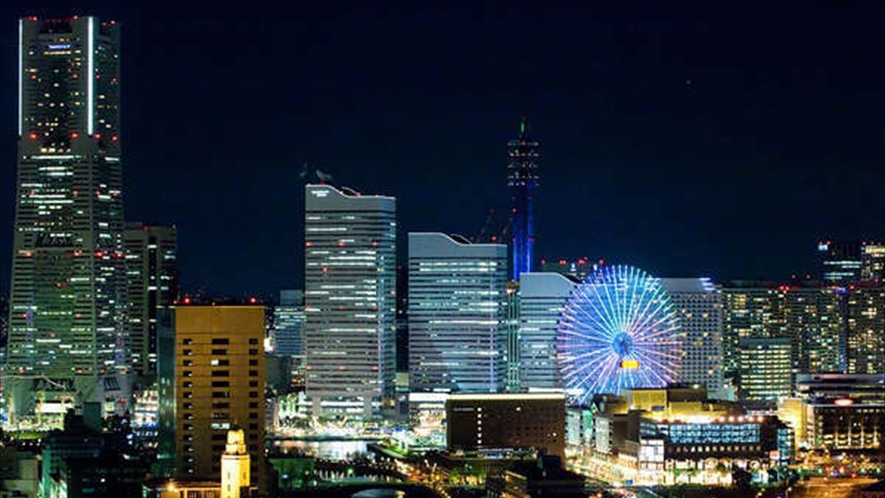 横浜随一の夜景♪大切な方と素敵な夜景をお楽しみください