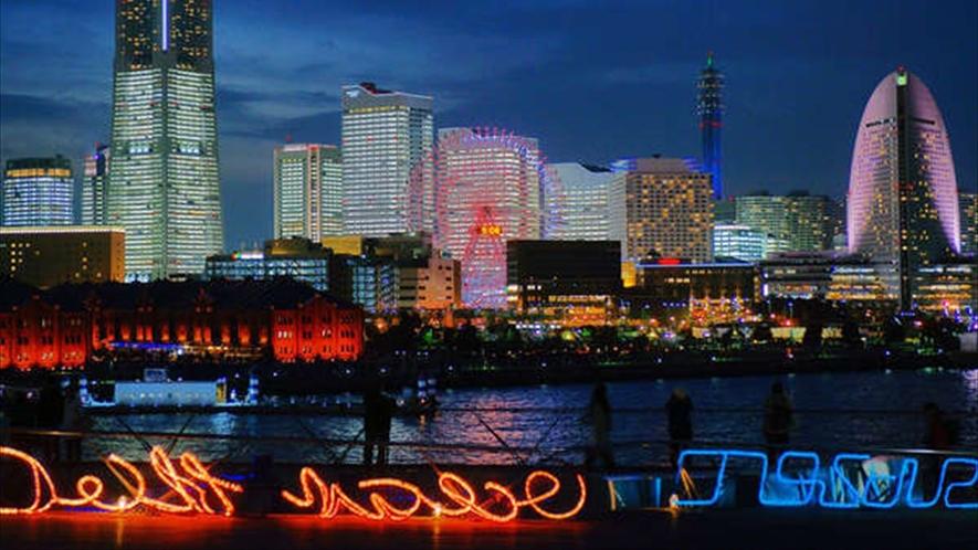 横浜といえば、みなとみらいのこの夜景