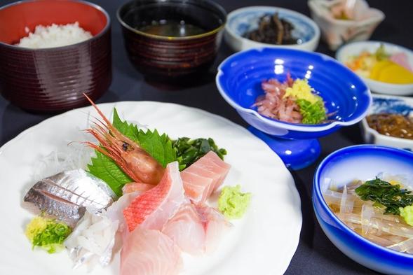 ★【リーズナブル】3つの旨い魚定食から選ぶ♪お気軽御膳プラン(2食付)