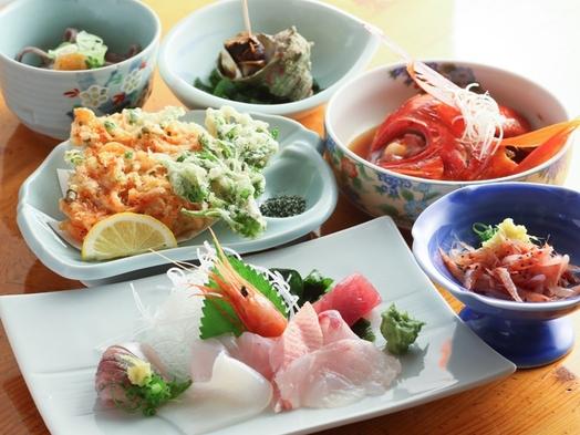 ★【当館一番人気!】おまかせプラン!7種類の旬の地魚&サザエのつぼ焼きなど《基本》