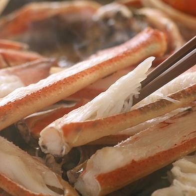 蟹がついてこの価格!旬会席にカニの半身と陶板焼き(焼きガニ)がついたプラン 【北陸旅行応援】