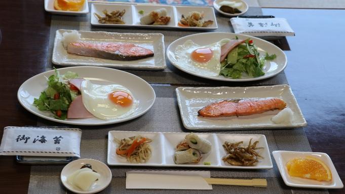 【さき楽60】《50歳以上限定!!》シニア応援特典付1泊2食付きプラン
