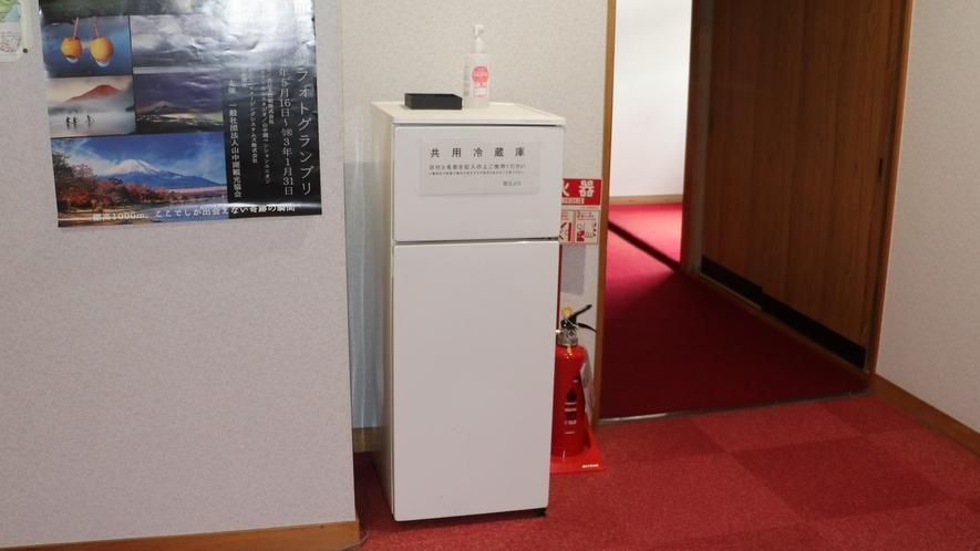 1階共有冷蔵庫