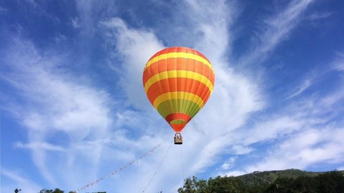 【連泊で満喫】ニセコの夏を遊びつくす!熱気球&選べるリバーアクティビティ付<2泊3日>/和食膳