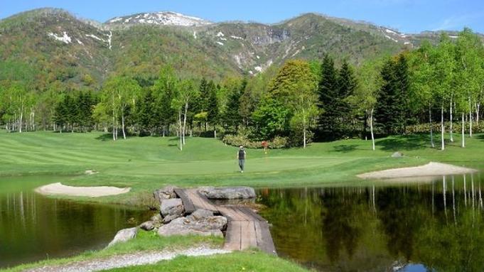 【平日ゴルフ1R付】「ニセコビレッジゴルフコース」セルフプレー/和食膳