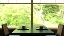 ◆料理屋 松籟(しょうらい)/あたたかな杢のぬくもり感じるお食事処。ニセコの旬彩をお愉しみください。