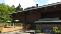 ◆外観/自然豊かなニセコの森に包まれた、新しくも懐かしい風情の温泉旅館です。