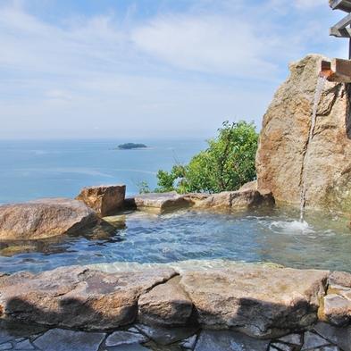 ≪夕定食コース≫ リーズナブルな基本食のコース! 周防灘を眺めながら海の幸&天然温泉を満喫