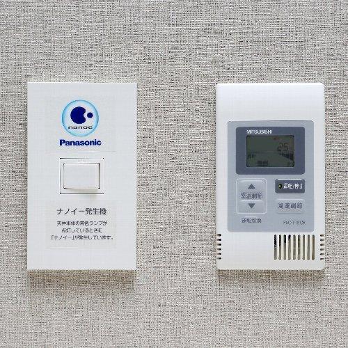 個別空調&エアイースイッチ(全室装備)