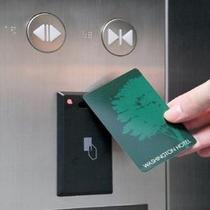 セキュリティ機能搭載エレベーター